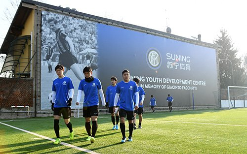 Suning Youth Development Centre